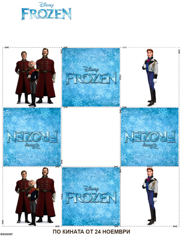 FROZEN_Memory_Cards-4