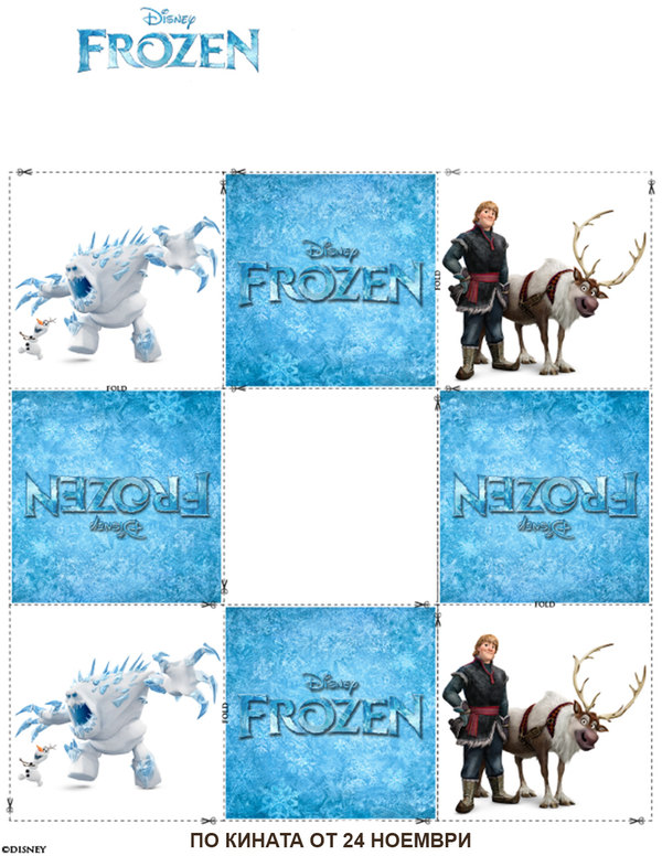 FROZEN_Memory_Cards-5
