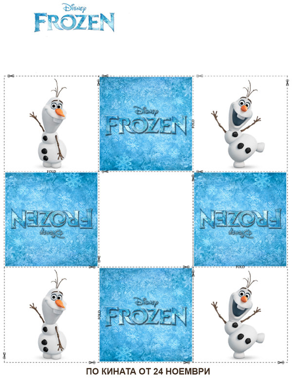 FROZEN_Memory_Cards-6
