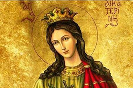На 24 ноември почитаме Света Екатерина