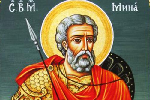 Свети Мина – покровител на семейството
