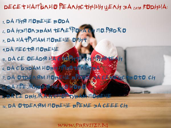 10-neshta