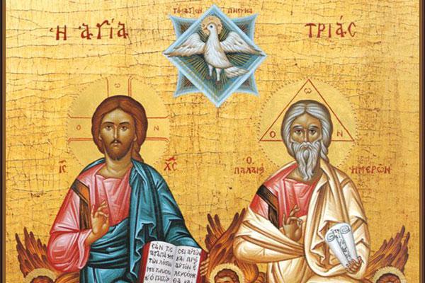 Днес православната църква почита Свети Дух