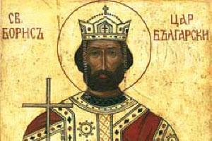 На 2 май православната църква почита Св. цар Борис Михаил Покръстител