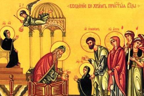21 ноември – Ден на християнското семейство