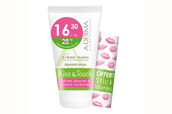 AD-Creme-mains-&-Stick-levres-KISS&TOUCH
