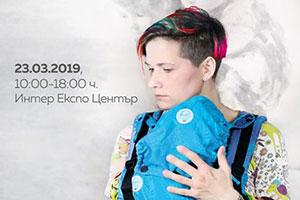 Slingo Fest 2019 – Всичко за бебеносенето на едно място