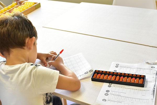 Що е то ментална аритметика и харесват ли я децата?