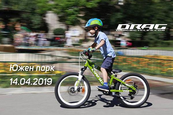 """Детско  състезание с велосипеди """"И децата карат"""""""