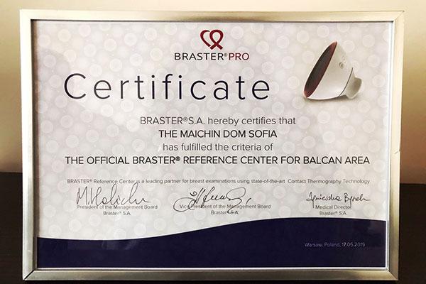 Майчин дом става център за ранен скрининг за рак на гърдата на Балканите