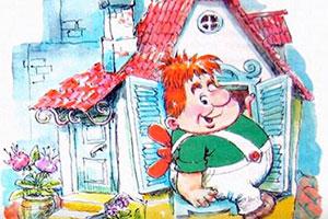 Карлсон, който живее на покрива – аудио драматизация
