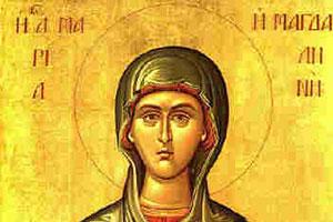 На 22 юли Православната църква почита паметта на света Мария Магдалeна
