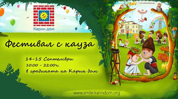 karin-dom---festival