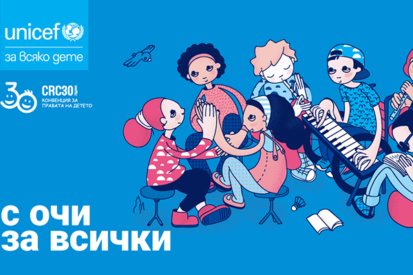 unicef-banners