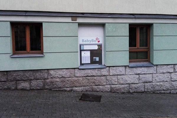 Да започнеш живота си в кутия за изоставени бебета вместо в кофа за смет