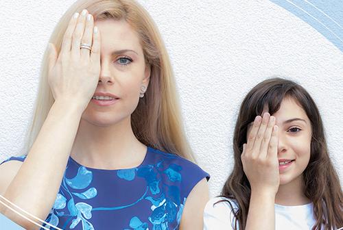 Кампания на KWIAT за профилактика на детското зрение 2020