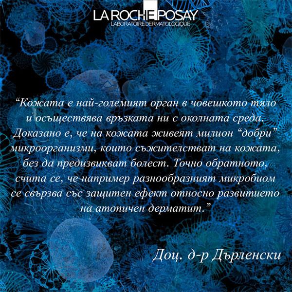 la-roche_600